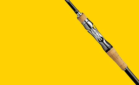 14 — Linha Shimano Multi POWER PRO5LB